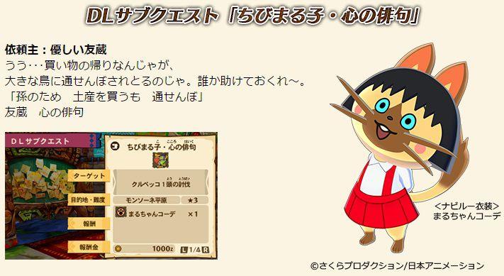 image_7415.jpg