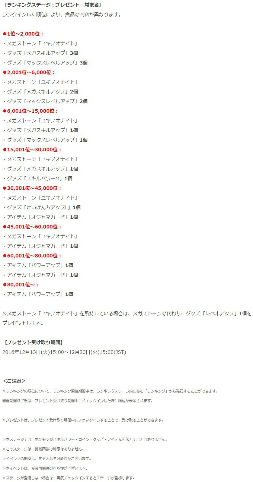 image_7428.jpg