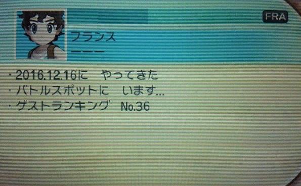 image_7597.jpg