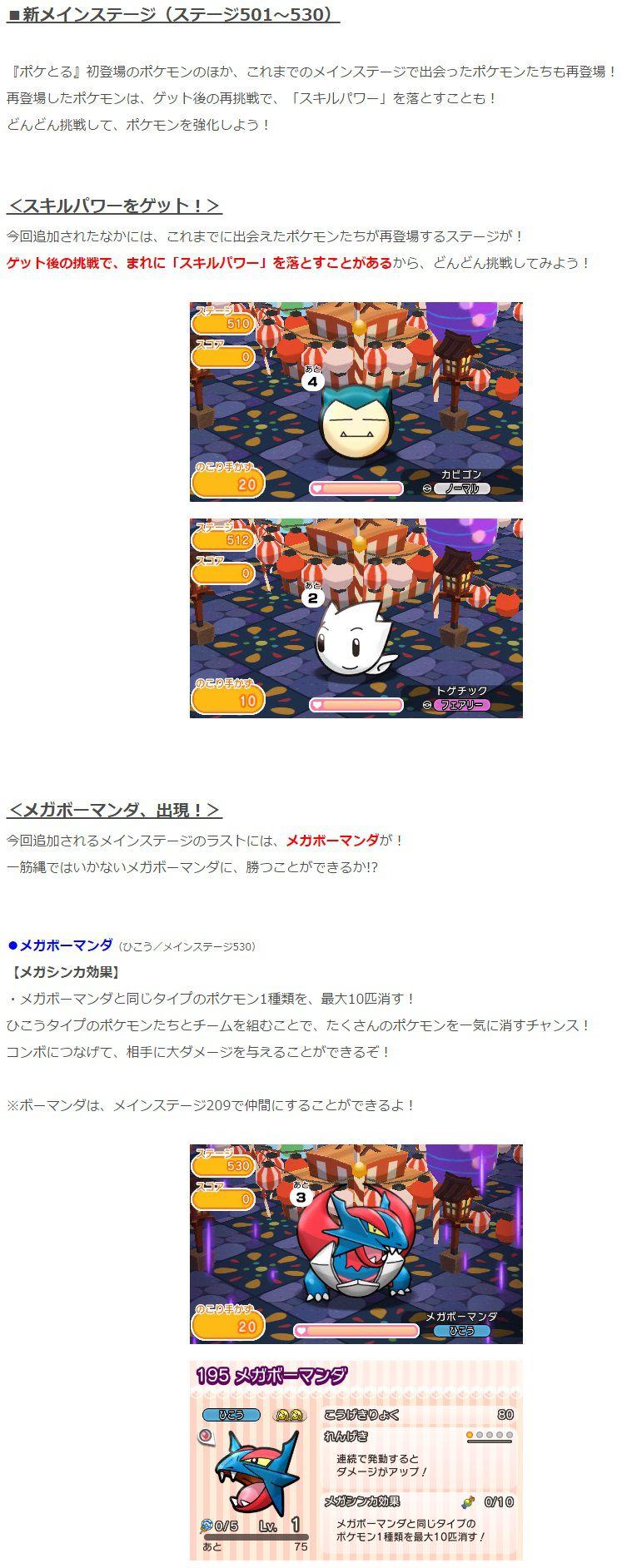 image_7652.jpg