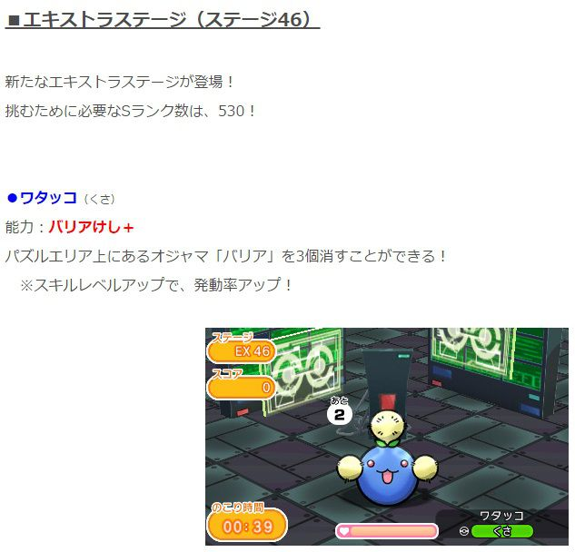 image_7653.jpg