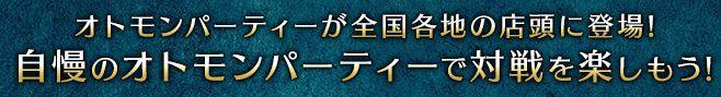 image_7709.jpg