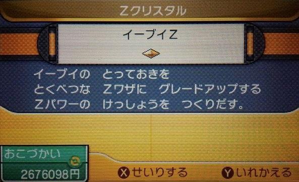 image_7765.jpg