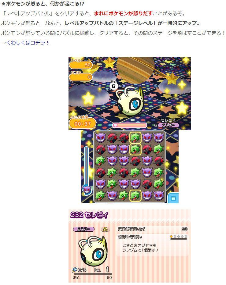 image_7899.jpg