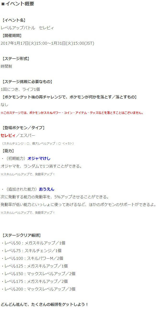 image_7900.jpg
