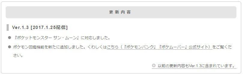 image_7978.jpg
