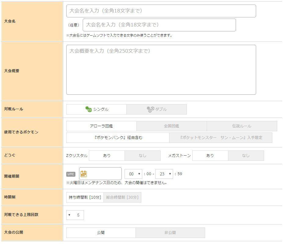 image_8032.jpg