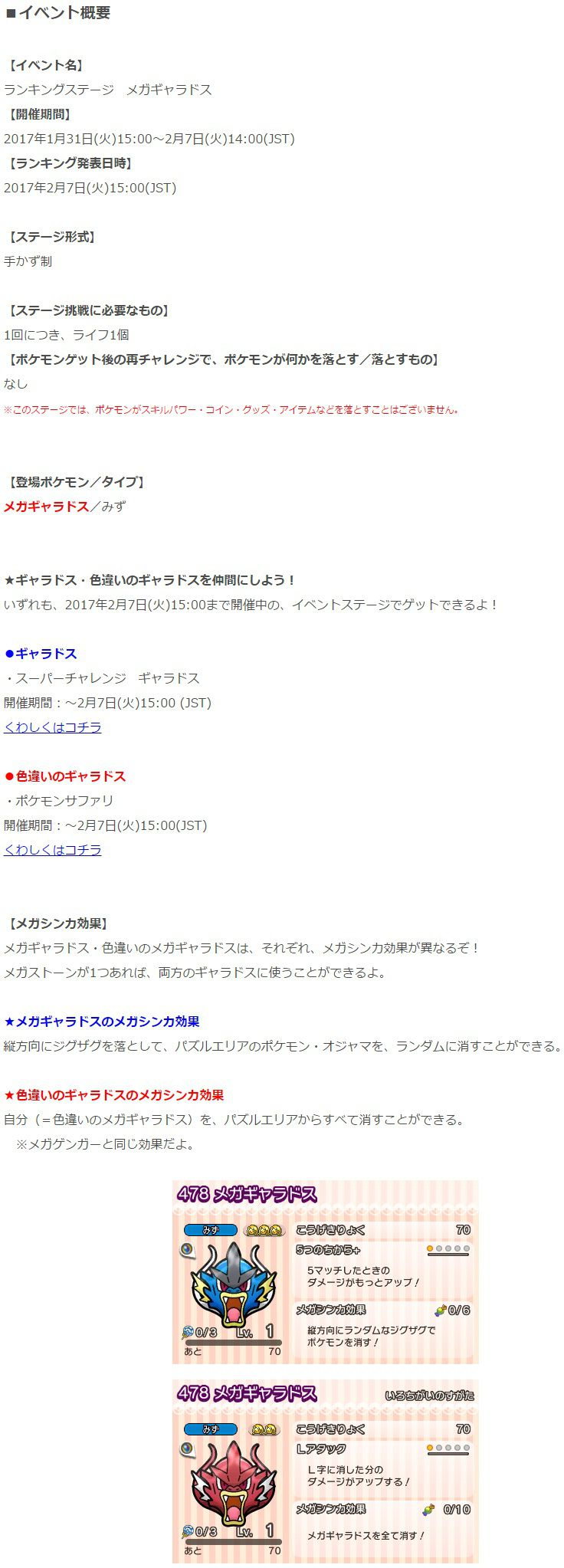 image_8048.jpg