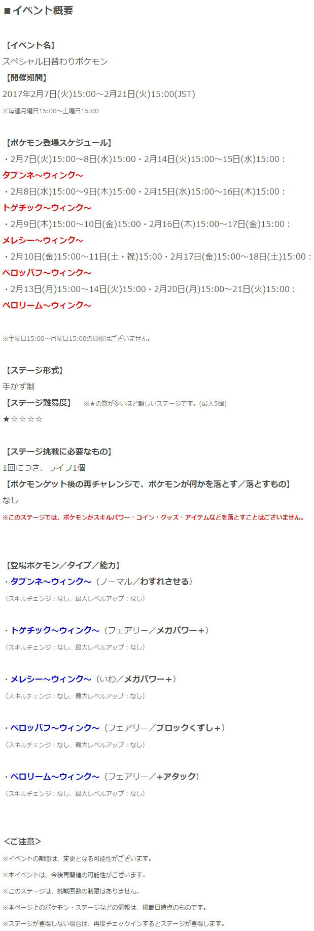 image_8107.jpg