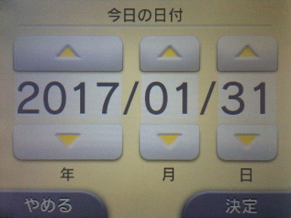 image_8120.jpg