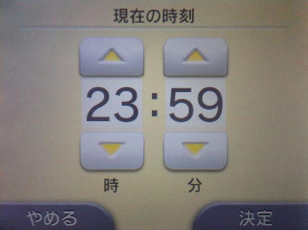 image_8121.jpg