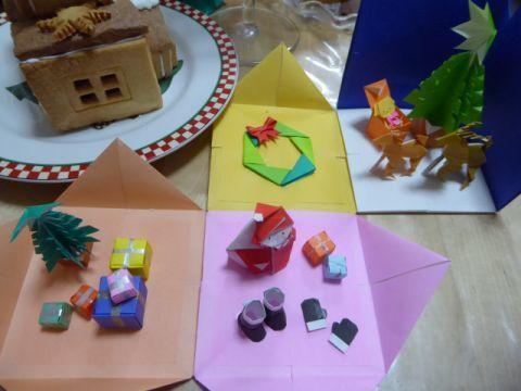 クリスマス折り紙ボックス2016