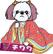 si-zu-kimono.png