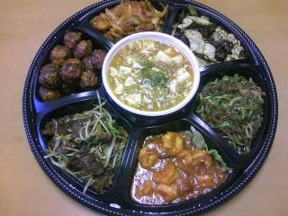 中華料理 香徳園 2
