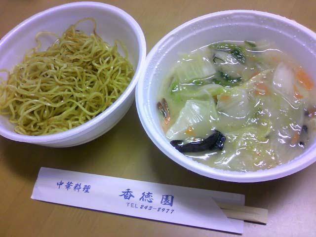 中華料理 香徳園 C