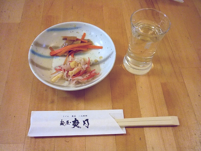 振る舞い酒(獺祭)&アテ