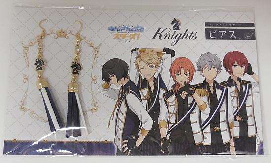 ピアスKnights (1)