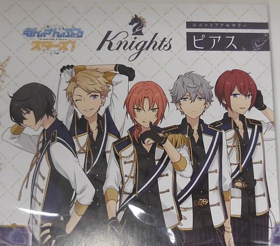 ピアスKnights (3)