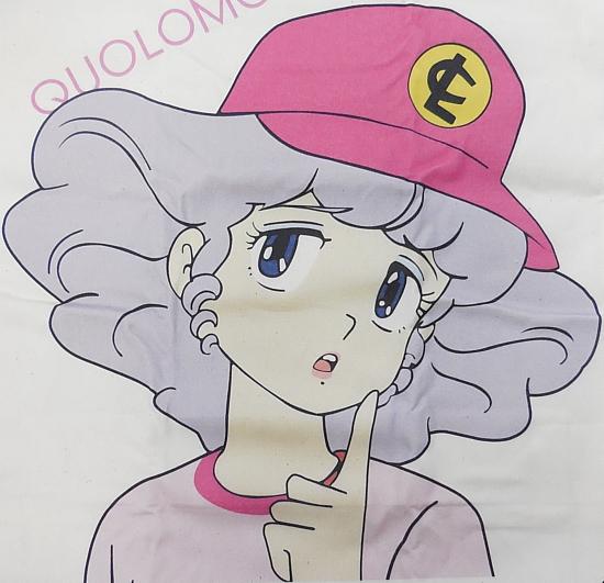 ピンクキャップマミ (2)
