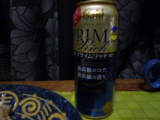 P1280900.jpg