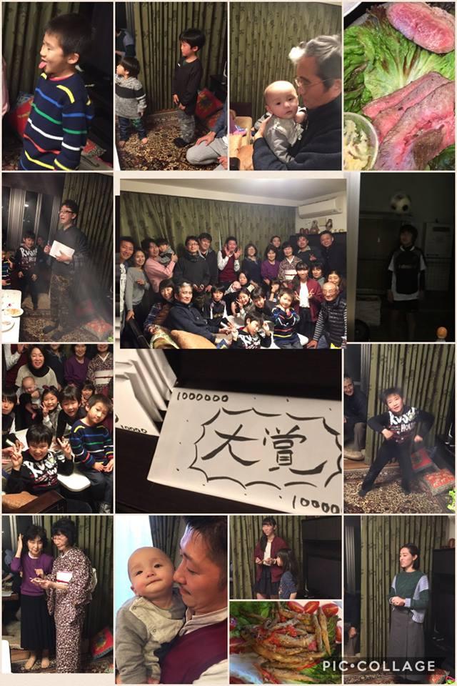 新年会・n