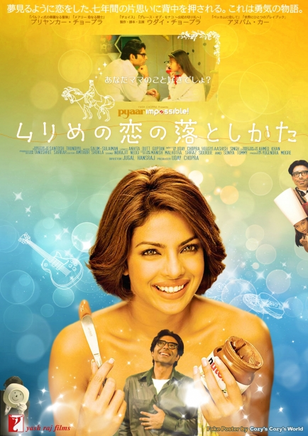 PYAAR IMPOSSIBLE FAKE POSTER