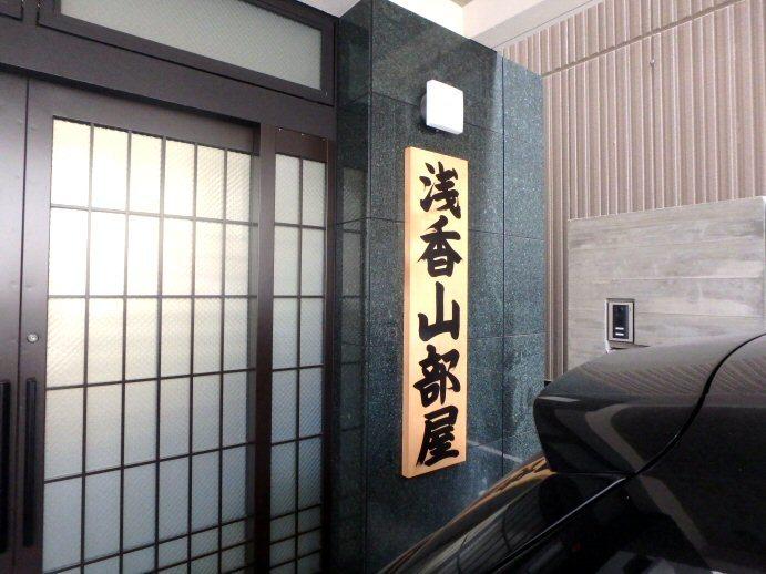 16Sumo_1.jpg