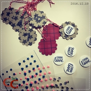 20161210_gift_tag.jpg