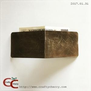 20170131_wallet2.jpg