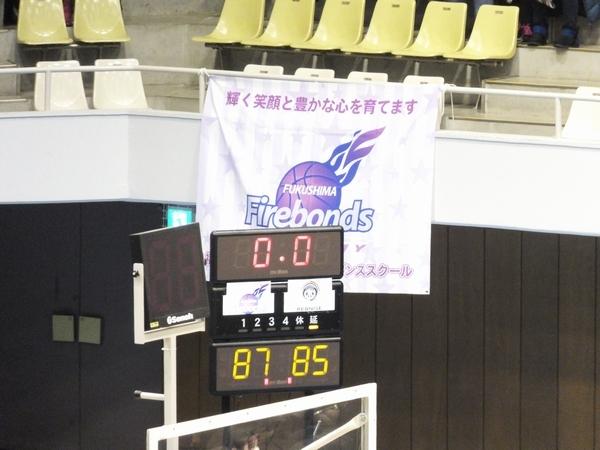 bleeg-fukusima vs kagosima7-web600