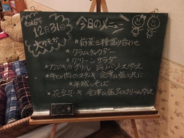 2016oomisokamenu-web600.jpg