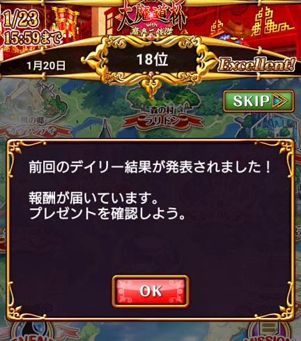 Screenshot_2017-01-21-02-34-25.png