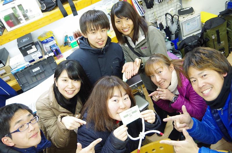 江の浦金しゃぶ (4)