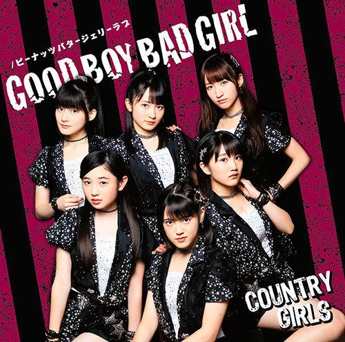 「Good Boy Bad Girl/ピーナッツバタージェリーラブ」DVD付き初回限定盤C