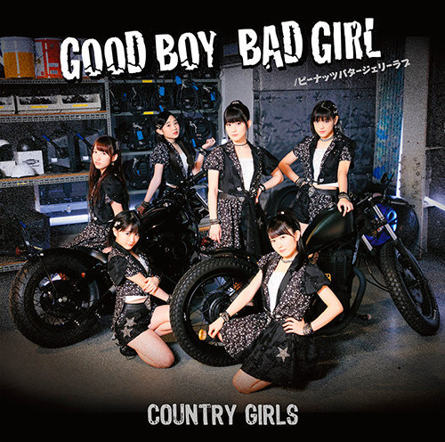 「Good Boy Bad Girl/ピーナッツバタージェリーラブ」DVD付き初回限定盤A