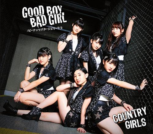 「Good Boy Bad Girl/ピーナッツバタージェリーラブ」通常盤A