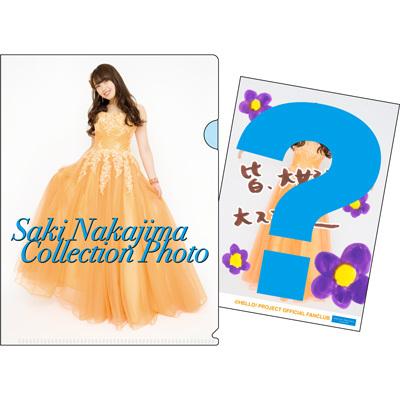中島早貴バースデーイベント2017コレクション生写真