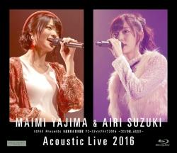 矢島舞美鈴木愛理 アコースティックライブ2016 ~コロンの娘。ふたたび~ Blu-ray