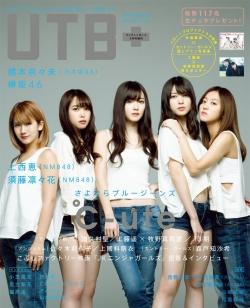 UTB+表紙