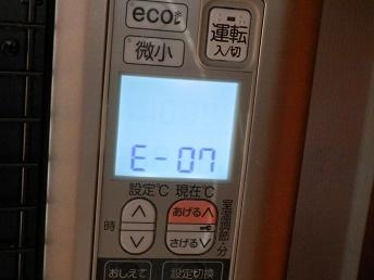 PC30000202020220.jpg