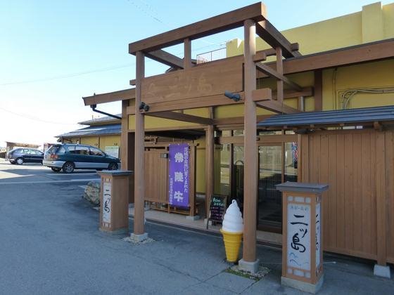 二つ島観光ホテル・食事処側入口