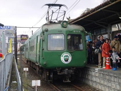 熊本電鉄・上熊本駅(2)