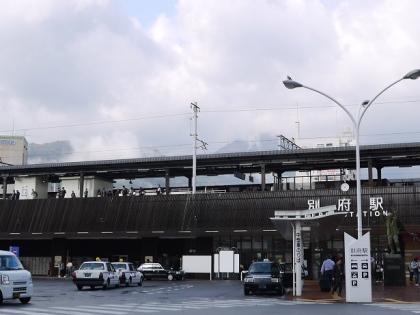 JR別府駅東口