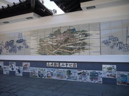 長崎街道物語公園