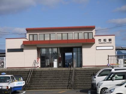 JR竹松駅