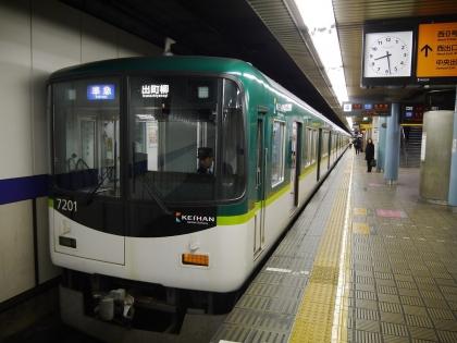 淀屋橋駅(2)
