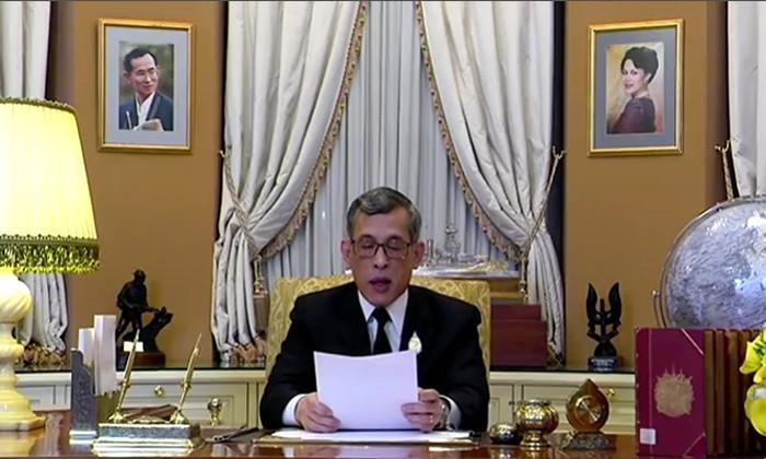 タイの新しい王様