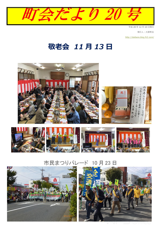 201612091517127f2.jpg