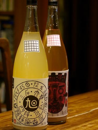 161225新酒 (2)
