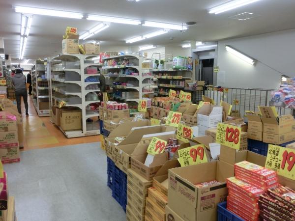 2階カットケース陳列